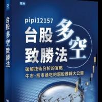 皮皮pipi121...